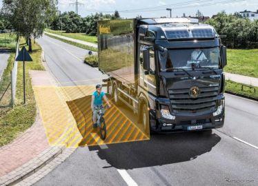 コンチネンタル、後付け「ターンアシスト」を欧州で発売…トラックの死角を検出