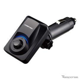 コムテック、シガーソケットに差し込むだけの超高感度GPSレシーバーを近日発売