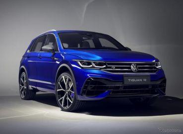 VW ティグアン 改良新型、「R」を初設定…320馬力ターボ搭載