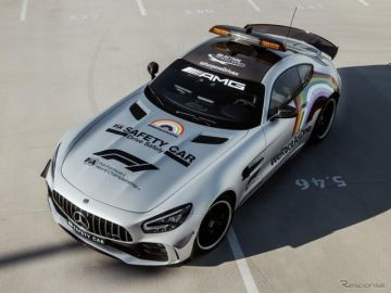 【F1】メルセデスAMG GT に最強「R」、セーフティカーに