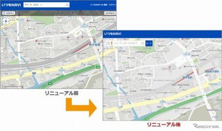 いつもNAVI web、高解像度で見やすくシンプルな地図にリニューアル