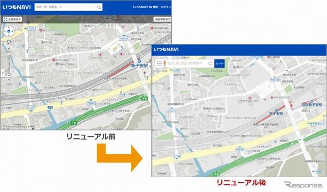 高解像度地図を適用し見やすくシンプルな地図に変更《図版提供 ゼンリンデータコム》