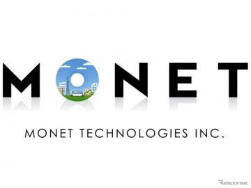 三井ダイレクト損保、MONETコンソーシアムに参画…次世代モビリティ向け商品開発へ