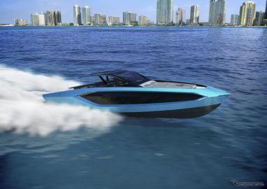 「水上のランボルギーニ」発表…モーターヨットをテクノマールと開発