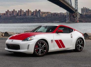 日産米国販売39%減、スポーツカーの 370Z は4.6%増と堅調 2020年上半期