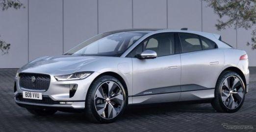 ジャガー・ランドローバー、電動車を含めたサブスクリプションを欧州導入…MaaS重視