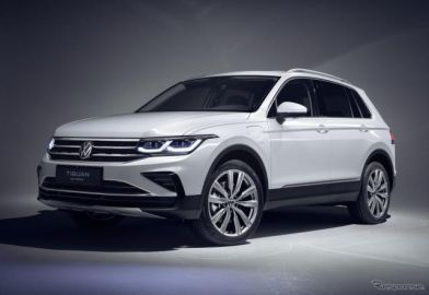 VW ティグアン 改良新型に初のPHV、システム出力245馬力…欧州設定