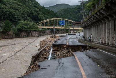 国交省の災害査定官を熊本と鹿児島に緊急派遣---道路・河川の早期復旧を支援