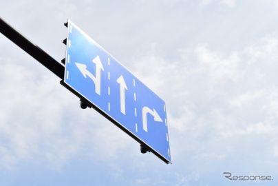 自動運転に向けたインフラを整備 国土交通技術行政の方向性まとめ