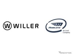 ウィラー×モービルアイ、ロボタクシー実現に向け協業 2021年に日本で実証実験開始