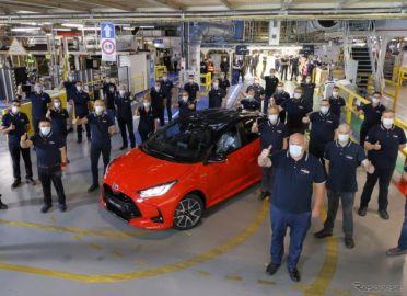 トヨタ ヤリス 新型、欧州で生産開始---ハイブリッドが主力