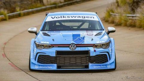 VW ゴルフGTI 新型にレーサー、グローバルツーリングカー参戦へ 8月開幕予定