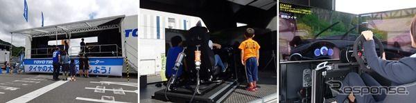 トーヨータイヤ、ドライブシミュレーターを活用したタイヤ安全啓発活動実施へ