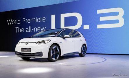 VWの新型EV『ID.3』、ブリヂストンのタイヤ技術「ENLITEN」を採用---環境性能と運動性能を両立