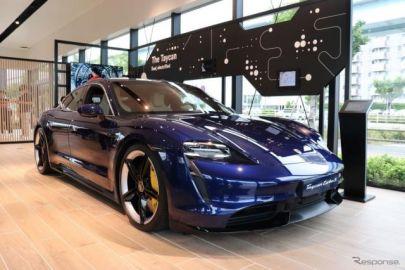 ポルシェ タイカン を急速充電、東京有明に90kW×2基---高出力充電網を展開へ