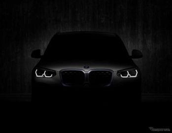 BMWの新型EV『iX3』、デジタルワールドプレミアへ 7月14日