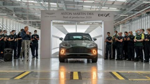 アストンマーティン、初のSUV『DBX』の生産を開始 納車は7月後半から