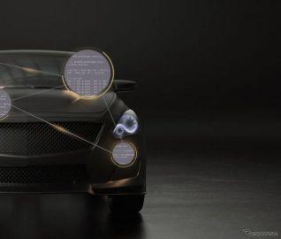 ルノー日産三菱、サイバーセキュリティ企業と戦略的提携…新型車開発に生かす
