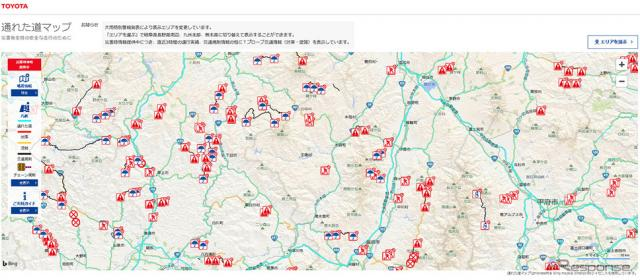 トヨタ、被災地支援地図「通れた道マップ」を公開中…令和2年7月豪雨