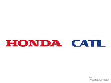 ホンダ、中国CATL社と電動車用バッテリー共同開発へ アライアンス契約締結