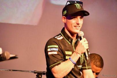 【MotoGP】レプソルホンダ、ポル・エスパルガロと2年契約で合意