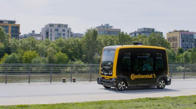 コンチネンタルの自動運転EV(参考画像)《photo by Continental》