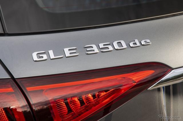 メルセデスベンツGLE 新型のPHV「GLE 350 de 4MATIC」《photo by Mercedes-Benz》