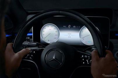 メルセデスベンツ Sクラス 次期型、「3Dドライバーディスプレイ」採用