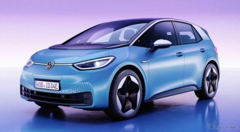 VWの新型EV『ID.3』、航続は最大550km 7月20日に欧州で受注開始