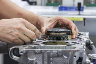 史上最強のポルシェ、911 GT2 RS のピストンを3Dプリンターで開発…最大出力730馬力に向上