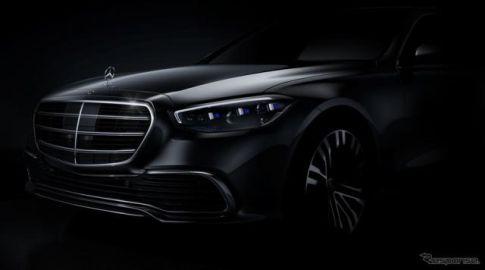 メルセデスベンツの新世代PHV、次期 Sクラス など20車種以上に拡大展開…2020年末までに