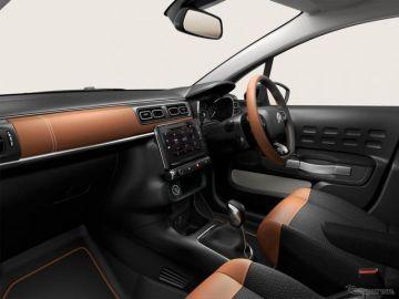 シトロエン C3、心とろけるような特別仕様車発売…カラメルカラーのインテリア