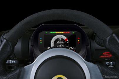 ロータス、後付けデジタルコックピット発表…世界4000以上のサーキットデータ収録