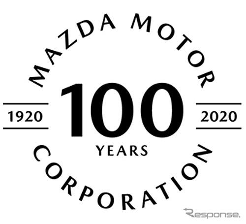 マツダ創立100周年《写真提供 マツダ》