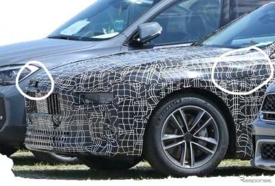 BMW史上最強のセダンはEVに!? 『i7』2022年デビューか