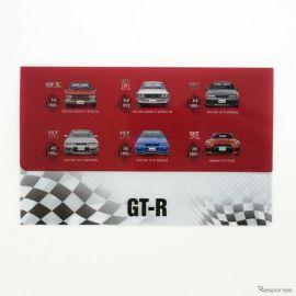歴代 GT- R 抗菌マスクケースなど発売、日産が知的財産を開放