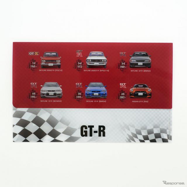 歴代GT-R抗菌マスクケース《写真提供 ワキプリントピア》