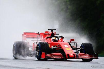 【F1 ハンガリーGP】雨のフリー走行2回目はフェラーリのベッテルが最速