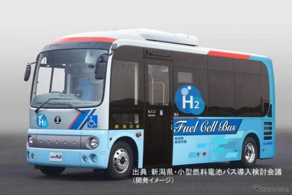 東京アールアンドデー、小型燃料電池バスを開発へ…新潟県から事業委託