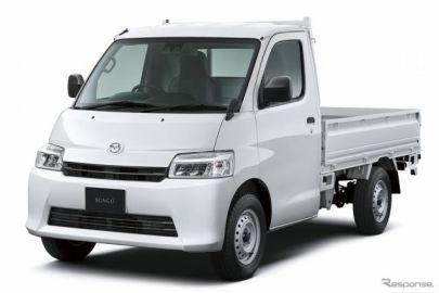 マツダ、ボンゴバン/トラック 新型発表…スマアシ標準装備、環境性能も向上
