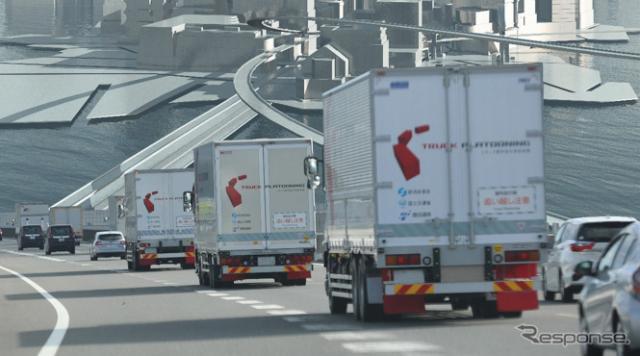 隊列走行(イメージ)《写真提供 日本自動車工業会》
