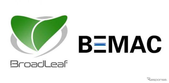 ブロードリーフ、フィリピンのEV三輪車メーカーと連携 アフターマーケットのプラットフォーム化促進へ