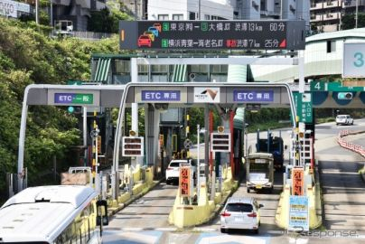 軽登録ETCで東名不正通行、違反ドライバーを静岡県警に送致 通行料3倍請求