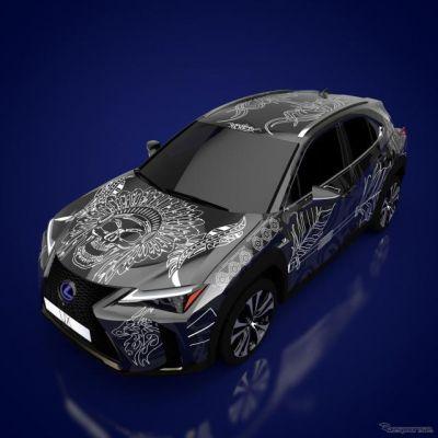 レクサス UX、「タトゥーカー」の最優秀デザイン発表…実車にラッピングで表現