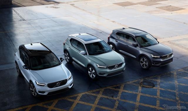 ボルボカーズの主力車《photo by Volvo Cars》