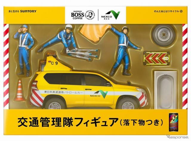 交通管理隊フィギュア(落下物つき)《写真提供 サントリー食品インターナショナル》