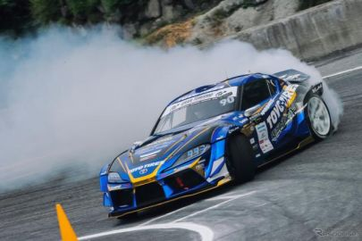 【D1 第1戦】GRスープラが初優勝!! Team TOYO TIRES DRIFTの川畑真人が奥伊吹を制す