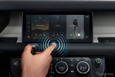 ジャガー・ランドローバー、非接触タッチスクリーン開発…AIがドライバーの意図を予測