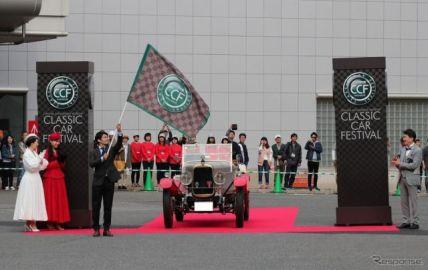 トヨタ博物館、クラシックカー・パレードの参加車を募集…愛車ストーリーをライブ配信