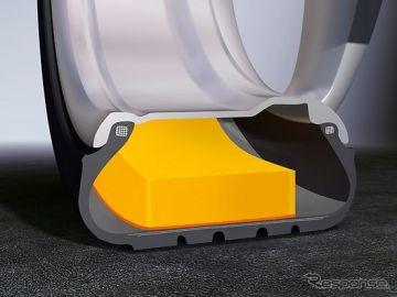 コンチネンタル、電動パワートレイン車向け専用タイヤを開発